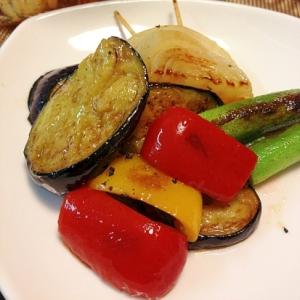 Italian☆冷製グリル野菜のバルサミコ酢和え