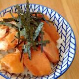 酢飯でスモークたらことホットスモークサーモン丼
