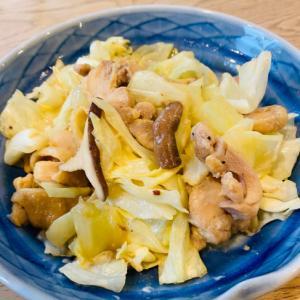鶏モモ肉とキャベツと生しいたけの醤油マヨ炒め