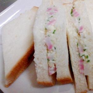 変わり種 なると巻きのサンドイッチ