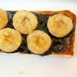 ☆黒ごまペーストとバナナのザラメトースト☆