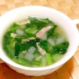 小松菜とベーコンのコンソメスープ