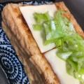簡単おいしい☆厚揚げの味噌チーズ焼き