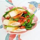 小松菜とちくわの和え物