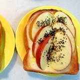 簡単!朝食にぴったり!はちみつりんごのトースト