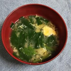 ほうれん草と卵の味噌汁