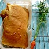 葉付き人参とクリームチーズ入りケーク・サレ