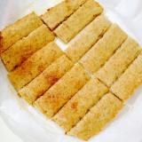 発芽玄米ソフトクッキーバー( チーズ風味)