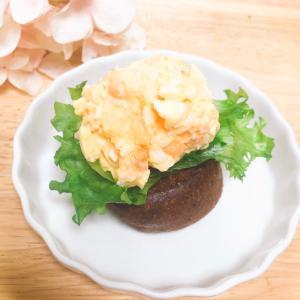 卵サラダ&デニッシュパン
