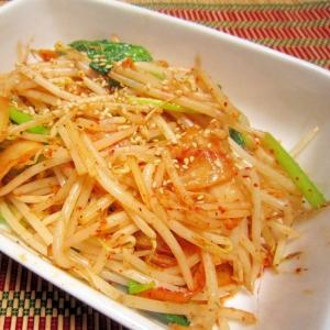 節約☆青菜とモヤシのキムチ炒め