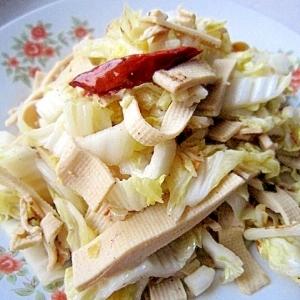 白菜と押し豆腐の炒め物(白菜炒豆腐干)