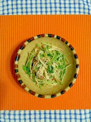 水菜とカニカマのナムル♪
