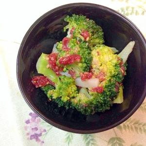 ブロッコリーの梅胡麻和え