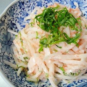 【青じそ】大葉風味❤大根とたらこのサラダ