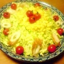 パーティー用サラダ