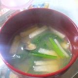 うまうま☆しじみ&野菜のみそ汁