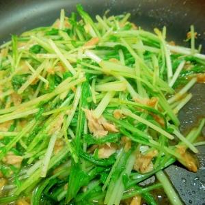 フライパンで5分☆ツナと水菜のササッと炒め