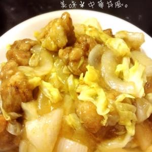 美味*中華丼風。