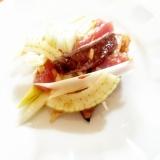 鰹の春野菜サラダ仕立て