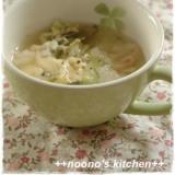 卵スープ(キャベツと切り昆布)