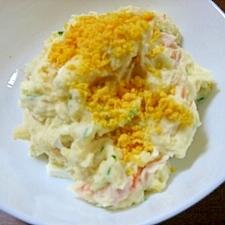 ミモザポテトサラダ