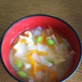 枝豆と野菜の鶏ガラスープ