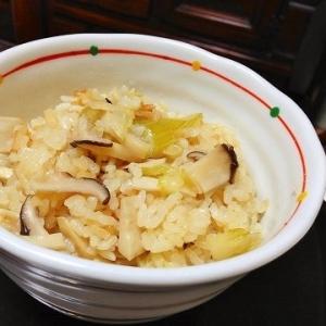 セロリとエリンギの炊き込みご飯