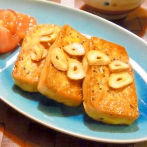 豆腐ステーキ☆にんにくチップのせ