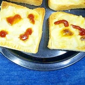 食パンでカナッペ!ジャガマヨチーズ