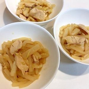 美味しいですよ☆鶏胸肉と大根の納豆タレ炒め