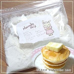 自家製ホットケーキミックス(米粉をちょっと入れて)