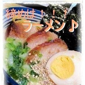 裏技★湯豆腐の残ったスープで→豚骨風ラーメン★