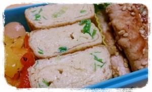 お弁当に☆青ネギ入りカレー風味の卵焼き
