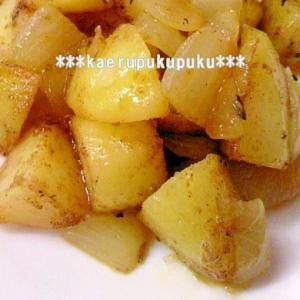 ジャガ芋と玉葱のサブジ