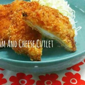 なつかしの、チーズハムカツ