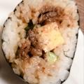 お手軽 肉巻き寿司