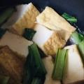 厚揚げと小松菜の煮物