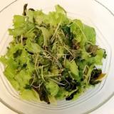 ☆海藻入りグリーンサラダ☆