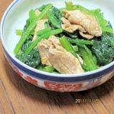 小松菜・豚肉のマスタード和え (我が家の味)