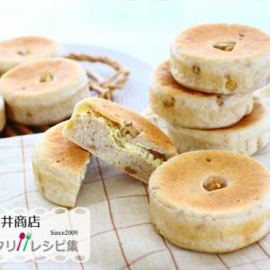 くるみとチーズの平焼きパン【No.424】