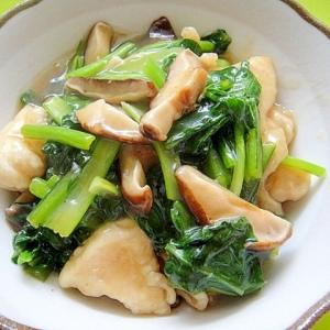 小松菜と鶏むね肉の和風炒め煮