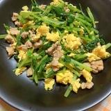 栄養満点☆大根の葉っぱと豚肉・炒り卵の炒め物♪