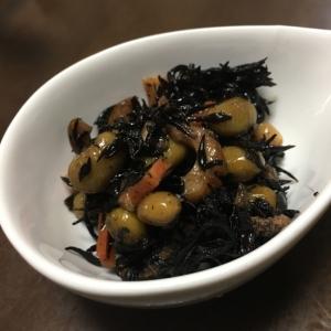 ひじきと青大豆の煮物