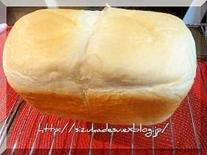 パネトーネマザーで白パン(HB)