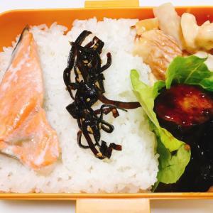 QC10分弁当 鮭と照り焼きナスのお弁当
