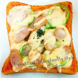 朝食☆マルゲリータ風ピザトースト