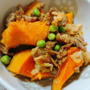 ほくほく!かぼちゃと豚こま肉の煮物