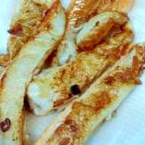 簡単☆おつまみ☆鮭のハラスの塩レモン焼き