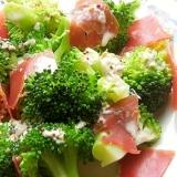 +米酢で❤ブロッコリー&プロシュートのサラダ♪