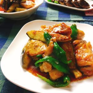 ご飯が進む!鶏むね肉と茄子の味噌炒め